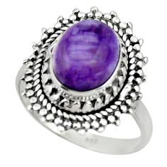 4.28cts solitaire natural charoite (siberian) 925 silver ring size 7 r49559