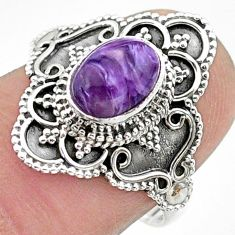 1.82cts solitaire natural charoite (siberian) 925 silver ring size 7 t30683