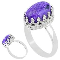 6.48cts solitaire natural charoite (siberian) 925 silver ring size 8 t20388