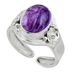 4.06cts solitaire natural charoite 925 silver adjustable ring size 7.5 r50187