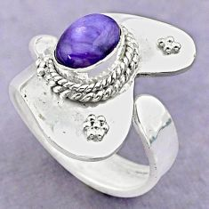 2.18cts solitaire natural charoite 925 silver adjustable ring size 7 t32062