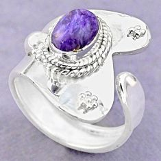 2.17cts solitaire natural charoite 925 silver adjustable ring size 7 t32070