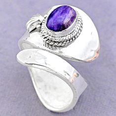 2.18cts solitaire natural charoite 925 silver adjustable ring size 7 t32077