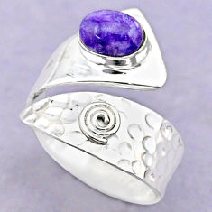 1.93cts solitaire natural charoite 925 silver adjustable ring size 9 t32073