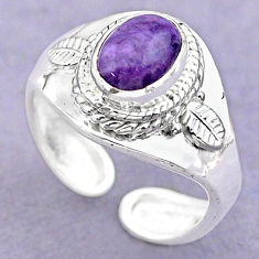 1.94cts solitaire natural charoite 925 silver adjustable ring size 6.5 t32065