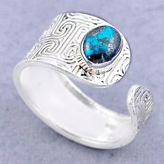 1.51cts solitaire natural chrysocolla 925 silver adjustable ring size 7 t47394