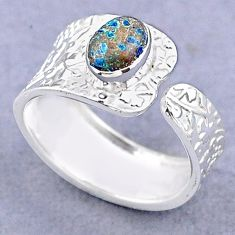 1.44cts solitaire natural chrysocolla 925 silver adjustable ring size 7 t47407