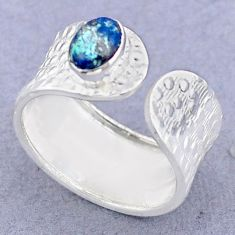 1.56cts solitaire natural chrysocolla 925 silver adjustable ring size 7.5 t47378
