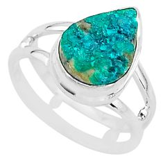 5.06cts solitaire natural dioptase 925 sterling silver ring jewelry size 7 t3292