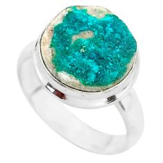 5.81cts solitaire natural dioptase 925 sterling silver ring size 6.5 t3270