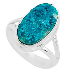 5.54cts solitaire natural dioptase 925 sterling silver ring size 5.5 t3288