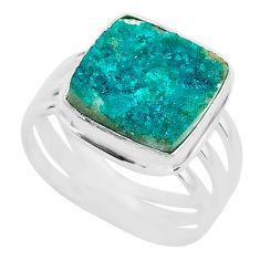 7.12cts solitaire natural dioptase 925 sterling silver ring size 8.5 t3299