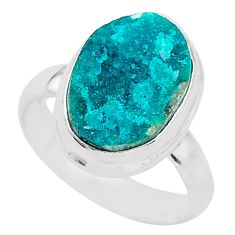 5.38cts solitaire natural dioptase 925 sterling silver ring size 6.5 t3301
