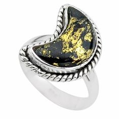 5.56cts moon natural golden pyrite in magnetite silver ring size 6 t22179