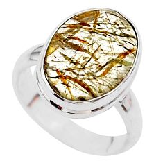 7.17cts solitaire natural golden tourmaline rutile 925 silver ring size 6 t27623
