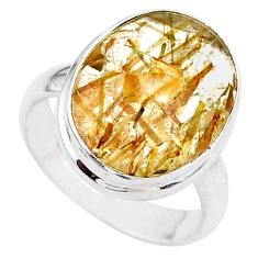 7.63cts solitaire natural golden tourmaline rutile 925 silver ring size 6 t27635