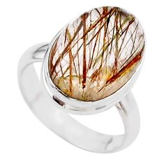 7.79cts solitaire natural golden tourmaline rutile 925 silver ring size 6 t27655