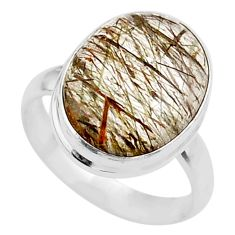 9.29cts solitaire natural golden tourmaline rutile 925 silver ring size 7 t27663