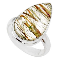 10.78cts solitaire natural golden tourmaline rutile silver ring size 6 t27656
