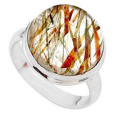 12.10cts solitaire natural golden tourmaline rutile silver ring size 7 t27629