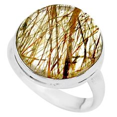 12.60cts solitaire natural golden tourmaline rutile silver ring size 8 t27621