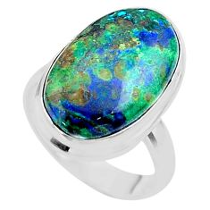 12.34cts solitaire natural green azurite malachite 925 silver ring size 7 t45518