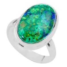 10.81cts solitaire natural green azurite malachite 925 silver ring size 7 t45525