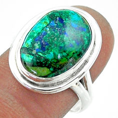 9.47cts solitaire natural green azurite malachite 925 silver ring size 8 t55561