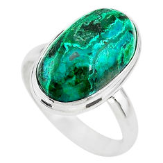 9.10cts solitaire natural green azurite malachite 925 silver ring size 9 t21421