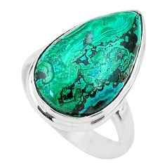 9.99cts solitaire natural green azurite malachite pear silver ring size 6 t21431