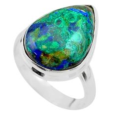 14.72cts solitaire natural green azurite malachite silver ring size 8.5 t45507