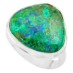 13.24cts solitaire natural green azurite malachite silver ring size 8.5 t45521