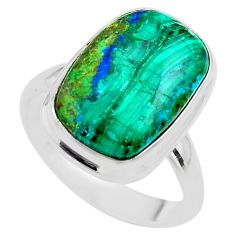 11.44cts solitaire natural green azurite malachite silver ring size 7.5 t45524