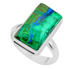 11.44cts solitaire natural green azurite malachite silver ring size 7.5 t45526