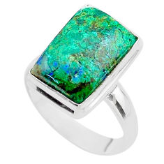 6.84cts solitaire natural green azurite malachite silver ring size 7.5 t45532