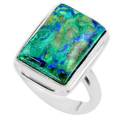 10.66cts solitaire natural green azurite malachite silver ring size 7.5 t45534