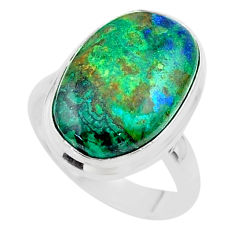 14.23cts solitaire natural green azurite malachite silver ring size 6.5 t45543