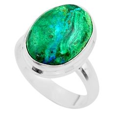 7.11cts solitaire natural green azurite malachite silver ring size 6.5 t45551
