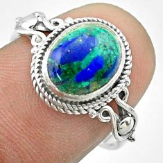3.91cts solitaire natural green azurite malachite silver ring size 7.5 t57453