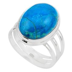 14.57cts solitaire natural green chrysocolla 925 silver ring size 10 t24755