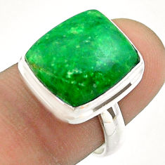 8.76cts solitaire natural green maw sit sit 925 silver ring size 7 t54645