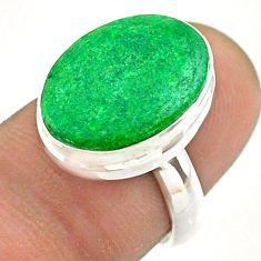 9.18cts solitaire natural green maw sit sit 925 silver ring size 6.5 t54641