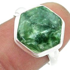 6.23cts solitaire natural green seraphinite silver hexagon ring size 7 t55089