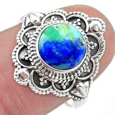 3.19cts solitaire natural green turquoise azurite silver ring size 7.5 t44978