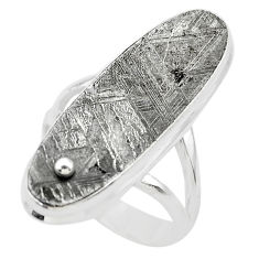 17.18cts solitaire natural grey meteorite gibeon oval silver ring size 6 t29173