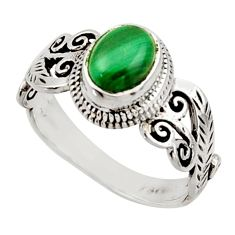 2.13cts solitaire natural malachite (pilot's stone) silver ring size 8.5 r40725