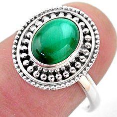 3.29cts solitaire natural malachite (pilot's stone) silver ring size 7.5 t46108