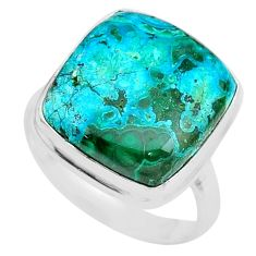 14.40cts solitaire natural malachite in chrysocolla silver ring size 9.5 t27832