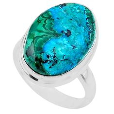 14.65cts solitaire natural malachite in chrysocolla silver ring size 7.5 t27853