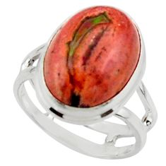 10.81cts solitaire natural mexican fire opal 925 silver ring size 7.5 r50805